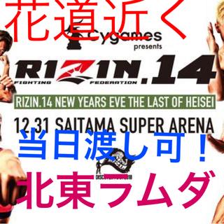 RIZIN SRS 北東ラムダ  チケット!
