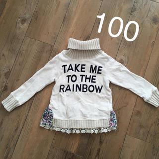 エフオーキッズ(F.O.KIDS)のタートルネック 100(Tシャツ/カットソー)