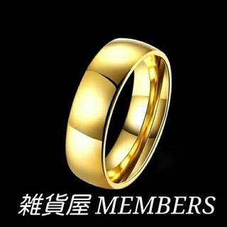 送料無料18号イエローゴールドサージカルステンレスシンプルリング指輪残りわずか(リング(指輪))