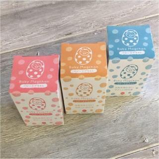 ベビーマグちゃん ブルー ピンク イエローの3個セット (箱入り)(洗剤/柔軟剤)
