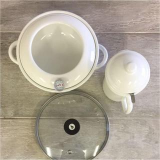 ホーロー 天ぷら鍋23cmとオイルポットとガラス蓋の3点セット(鍋/フライパン)