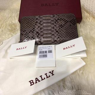 バリー(Bally)のバリー、パイソン財布(財布)