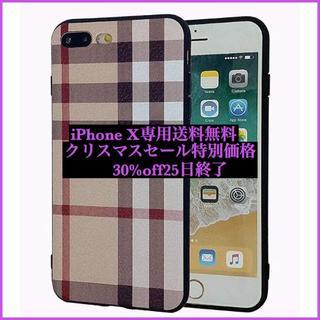 iPhone X専用ケース!チェストストライプ!(iPhoneケース)