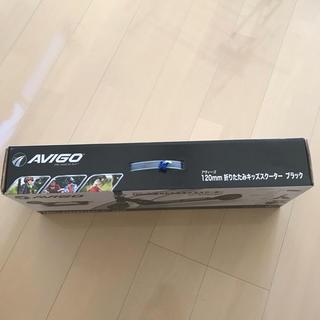 トイザらスブランド AVIGO キッズスクーター  ブラック(三輪車/乗り物)