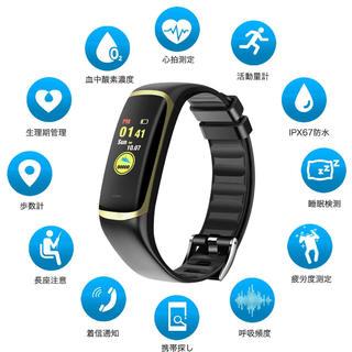 スマートウォッチ スマートブレスレット 活動量計&健康管理(腕時計(デジタル))