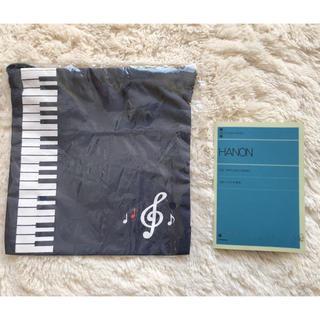 ヤマハ(ヤマハ)のピアノ 柄 巾着 & ハノン ミニノート 2点セット(ノート/メモ帳/ふせん)
