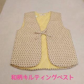 和柄キルティングベスト kid 108 男の子用 日本製 新品 送料込み(和服/着物)