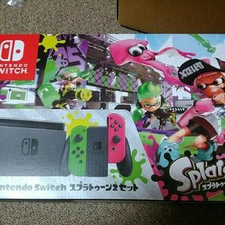 ニンテンドースイッチ(Nintendo Switch)のニンテンドースイッチ 本体 スプラトゥーン2セット ギア付 (家庭用ゲーム本体)