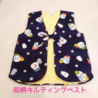 和柄キルティングベスト kid 109 男の子用 日本製 新品 送料込み(和服/着物)