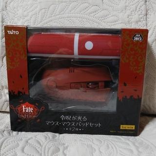 タイトー(TAITO)のFate マウス・マウスパッドセット(PC周辺機器)