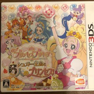 ニンテンドー3DS(ニンテンドー3DS)のGo!プリンセスプリキュア シュガー王国と6人のプリンセス!(携帯用ゲームソフト)