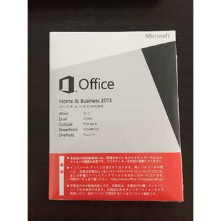 MicrosoftOffice 2013 Home and Business07(その他)