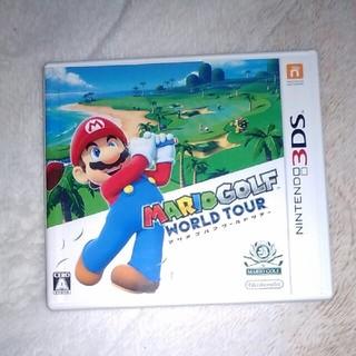 ニンテンドー3DS(ニンテンドー3DS)のマリオゴルフ ワールドツアー(携帯用ゲームソフト)