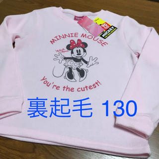 ディズニー(Disney)のDisney トレーナー130(Tシャツ/カットソー)