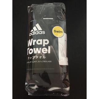 アディダス(adidas)のadidas WrapTowel(kids)【黒/白】(その他)