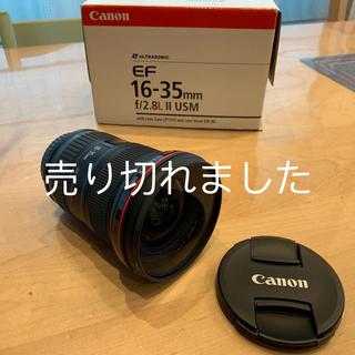 Canon - セール!Canon 広角レンズ  EF16-35mm f/2.8l ii usm