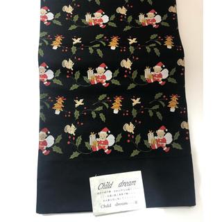 ニシジン(西陣)の新品 西陣織六通柄袋帯 お仕立て上り クマ サンタクロース クリスマス(帯)
