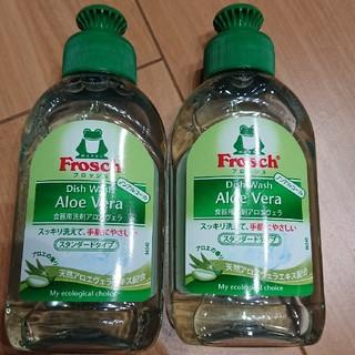 フロッシュ 食器洗剤 2本セット(洗剤/柔軟剤)