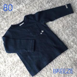 ブリーズ(BREEZE)のロンT 長袖トップス ネイビー 星 刺繍 80(Tシャツ)