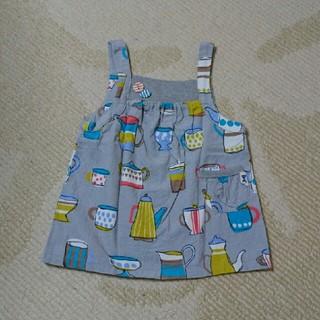 ニットプランナー(KP)のtrois lapins ジャンパースカート(スカート)