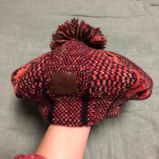 ヴィヴィアンウエストウッド(Vivienne Westwood)のヴィヴィアンウエストウッド ニット帽(ハンチング/ベレー帽)