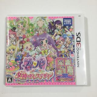 ニンテンドー3DS(ニンテンドー3DS)の任天堂3DS  ソフト プリパラ 女神のドレスデザイン(携帯用ゲームソフト)