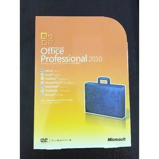 MicrosoftOffice2010Professionalプロダクトキー付属(その他)