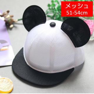 ミッキー風 メッシュ耳付き 帽子 子供51-54cm ツートンカラー