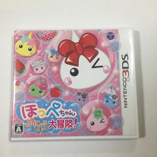 ニンテンドー3DS(ニンテンドー3DS)の任天堂3DS  ほっぺちゃん ぷにっとしぼって大冒険 ソフト(携帯用ゲームソフト)