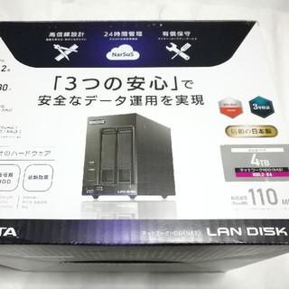 アイオーデータ(IODATA)のアウトレット未使用 HDL2-X4 4TB ネットワークハードディスク2ドライブ(PC周辺機器)