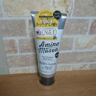amino mason ヘアマスク モイスト(ヘアパック/ヘアマスク)