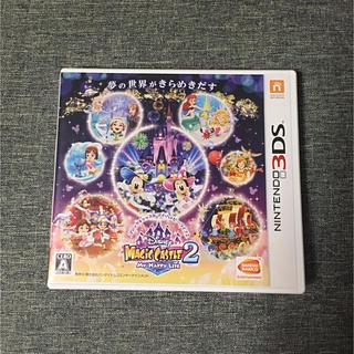 ディズニー  マジックキャッスル2  3DS