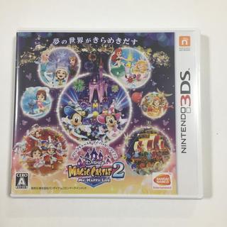 ニンテンドー3DS(ニンテンドー3DS)の任天堂 3DS マジックキャッスル2 ディズニー ソフト(携帯用ゲームソフト)