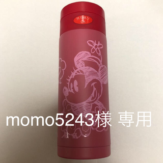 ディズニー(Disney)のミニーちゃん 水筒【ドリンクボトル】 タイムセール!(弁当用品)