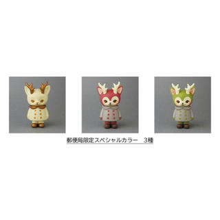 つのねこ VAG MORRIS(モリス)  郵便局限定カラー3色セット(キャラクターグッズ)