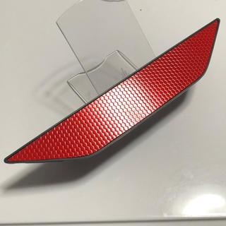 トヨタ(トヨタ)の30プリウスG's専用リアバンパー リフレクター反射板(車種別パーツ)