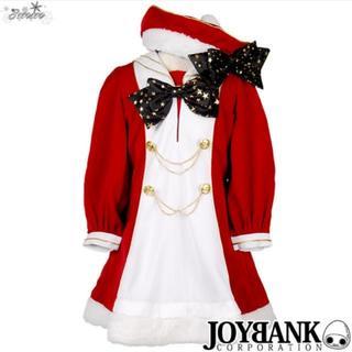 【クリスマス】プレゼント キッズ 子供用 サンタクロース ドレス ワンピ 衣装(衣装)