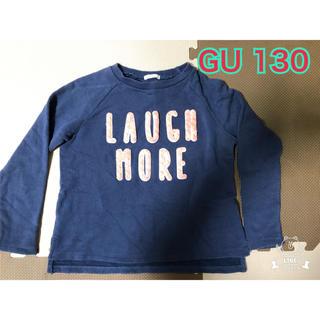 ジーユー(GU)のトレーナー(Tシャツ/カットソー)