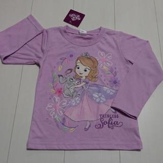ディズニー(Disney)の新品タグ付きちいさなプリンセスソフィアロングTシャツ110センチロンT(Tシャツ/カットソー)