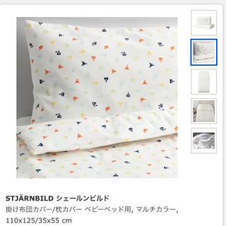 イケア(IKEA)のIKEA 枕カバー(シーツ/カバー)