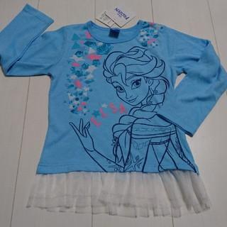 ディズニー(Disney)の新品タグ付きアナと雪の女王エルサ裾フリルロングTシャツ110センチロンT(Tシャツ/カットソー)