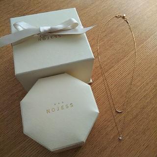 ノジェス(NOJESS)の新品 ノジェス NOJESS K18 ダイヤモンド ネックレス 2本 送料込み(ネックレス)