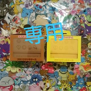 ポケモン(ポケモン)のフリップデッキケース 2個セット(カードサプライ/アクセサリ )