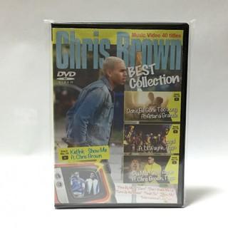 送料無料◆2016年 Chirs Brownベストクリック!(ミュージック)