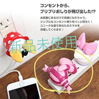ディズニー(Disney)のディズニー キャラクターUSB充電器 チシャ猫  おしり(バッテリー/充電器)