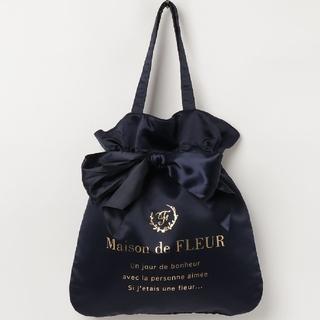メゾンドフルール(Maison de FLEUR)のMaison de FLEUR リボントート 新品未使用(トートバッグ)