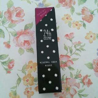 ニジュウヨンエイチコスメ(24h cosme)の#03 プリンセスピンク 24hコスメ ミネラルアクアルージュ 口紅(口紅)