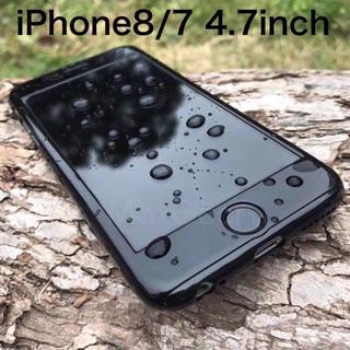 iPhone8/7 4.7インチ 360°ケース ジェットブラック (iPhoneケース)