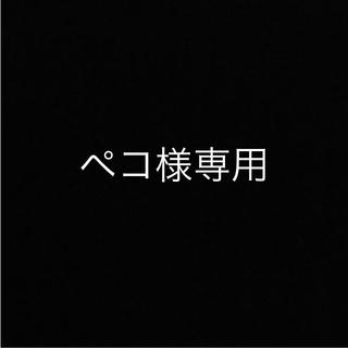 タッパーウェア MMだえんセット(容器)