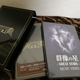 玉置浩二 DVD  合計三枚 ファンクラブ限定品(ミュージック)